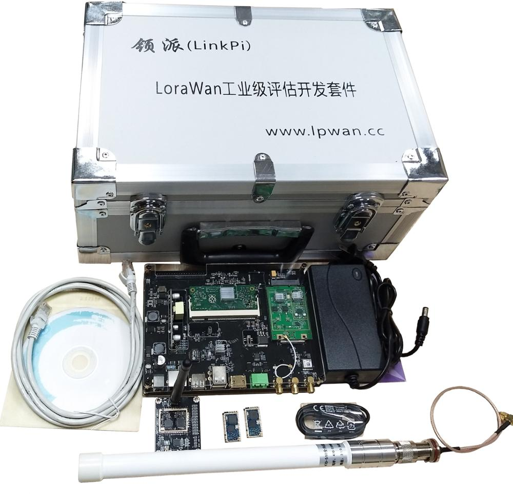 Learn advanced technology lorawan Li development kit SX1301 sx1278 open source embedded NS gateway design advanced engine technology