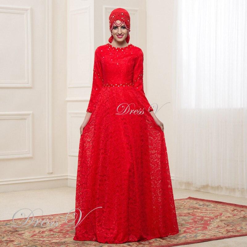 Elegant Long Sleeve Wedding Dresses Muslim Dress 2015: Elegant Long Sleeves Muslim Lace Wedding Dresses Hijab Red