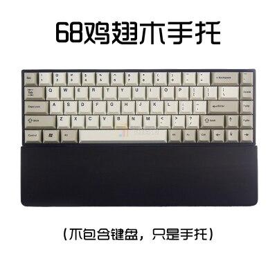 Aus Dem Ausland Importiert 68 Mechanische Tastatur Handgelenk Rest Holz Palm Rest Tastatur Halter 84 Tastatur Hand Rest Poker Größe 87 Tastatur Rest