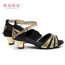 28e9d5752 2019 جديد الصينية نمط مريحة 4.5 سنتيمتر منخفضة كعب اللاتينية/السالسا الرقص  أحذية للأطفال و الكبار يورو حجم 24-41 4 ألوان L2006