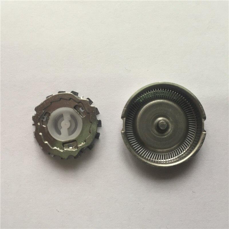 Нова 1 x сменяема глава за бръснене за Philips HQ2 HQ282 HQ283 HQ20 HQ200 Бръснач нож Безплатна доставка