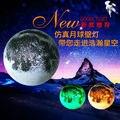 4 peças/lote MAIS RECENTE venda direta da fábrica da cor mutável led 3D luz da lua de controle remoto com o colorido moonshine