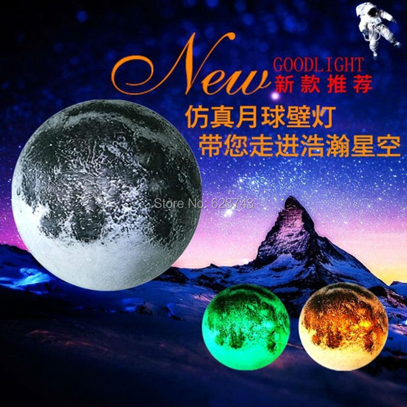 4 pieces/lot NEWEST factory direct sell remote control changeable color 3D led moon light with colorful moonshine