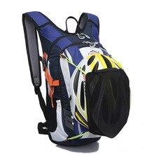 B180 из дышащего материала нагрузки со светоотражающими Водонепроницаемый носимых рюкзаки для бега спорта для альпинизма, трекинга ездовая сумка