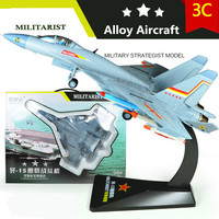 Gift Package Military Model J15 Fighter 1 72 Scale Alloy Airplane Model Diecast Toys Metal Plane