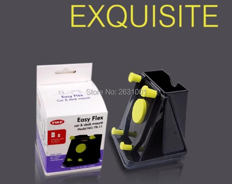 cell phone holder 1-9-1