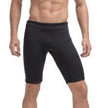 Sbart 1PC 3MM Neoprene בגדי ים גברים צלילה חליפות בגד ים חליפות צלילה עם שנורקל הקצר מכנסיים צלילה גלישה מכנסיים קצרים DBO