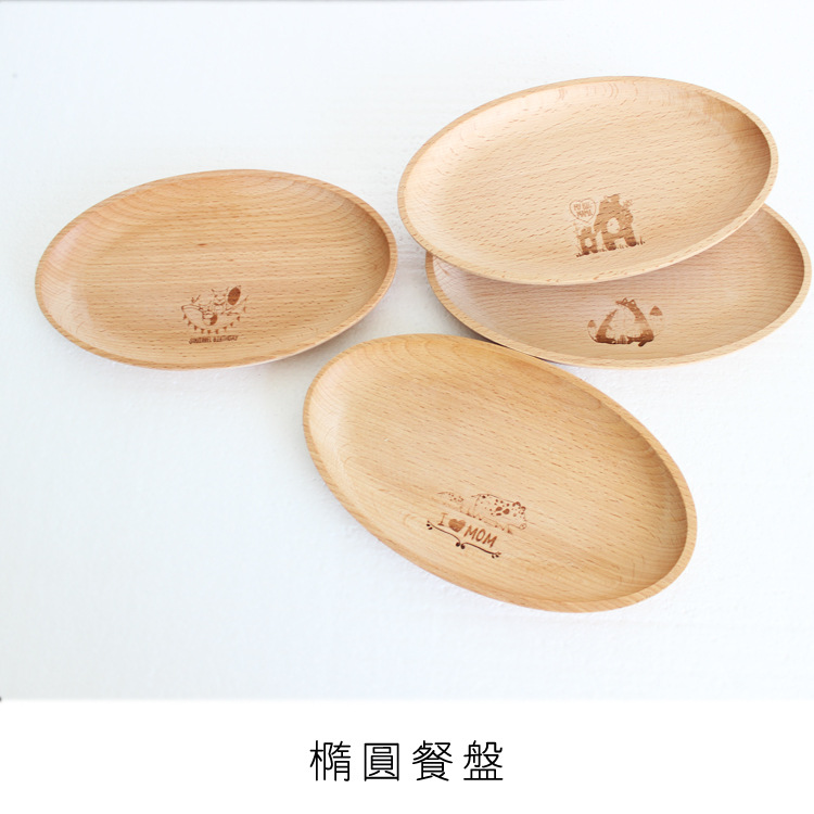 The new elliptical plate plate plate plate beech nuts snacks children whole wood plate factory wholesale