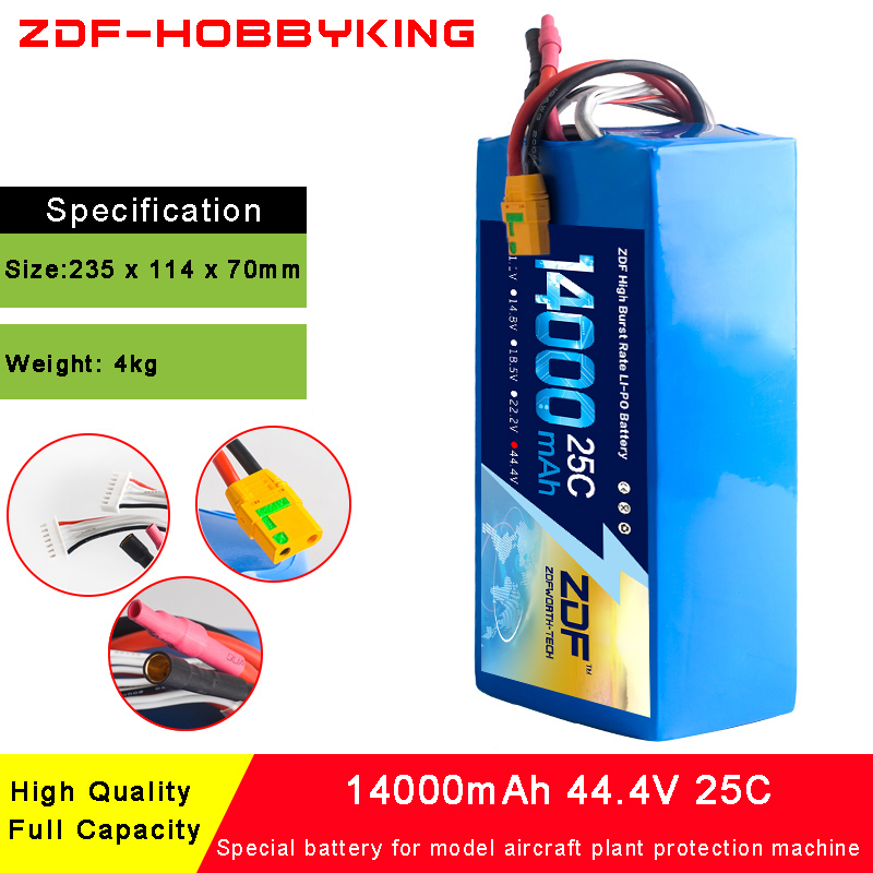 ZDF 12S 44.4V 14000mah 25C Max 50C Special lipo battery for model aircraft plant protection machine Quadcopter Airplane drone zdf 2pcs lot quality assurance 6s 16000mah 22 2v 30c max 60c lipo battery for aircraft plant protection machine
