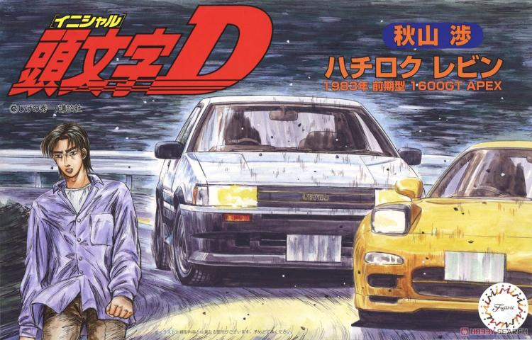1/24 INITIAL D AE86 Levin 18361