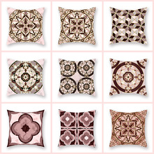 Mandala Cushion Cover National Style Polyester Pillowcase for Sofa Bed Decorative Symmetrical Abstract Geometry Home Decor 45x45