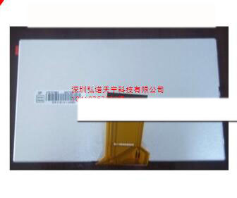 Innolux 7 inch GPS LCD screen AT070TN90 V.1 AT070TN92 vehicle DVD 5mm thick short cable азбука 978 5 389 11776 1