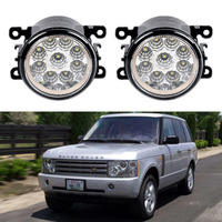 Car Styling For Land Rover Range Rover LM 2003 2012 9 Pieces Led Fog Lights H11