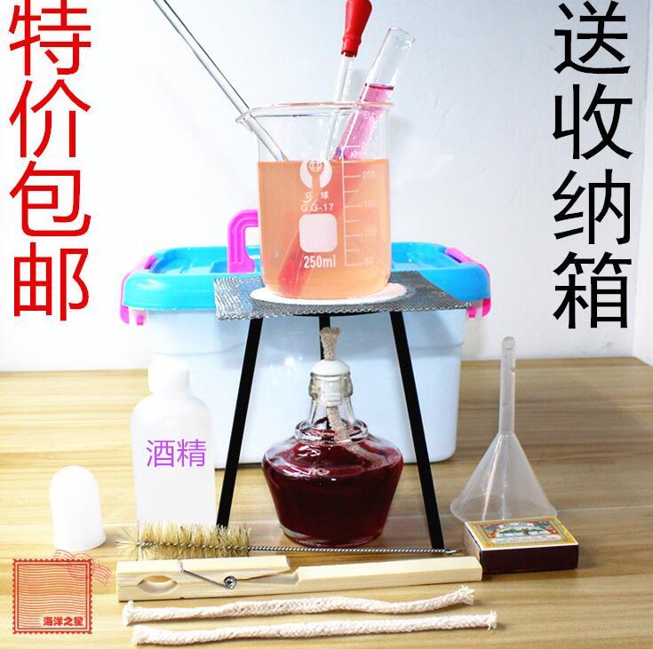 Heating equipment Test tube beaker tripod alcohol lamp asbestos web stirrer funnel glass instrument