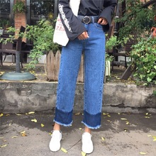 2017 Плюс Размер Удобные Свободные Широкие Ноги Штаны женщин Sstraight Джинсы Высокая Талия Пят Сращены Брюки Бесплатно доставка