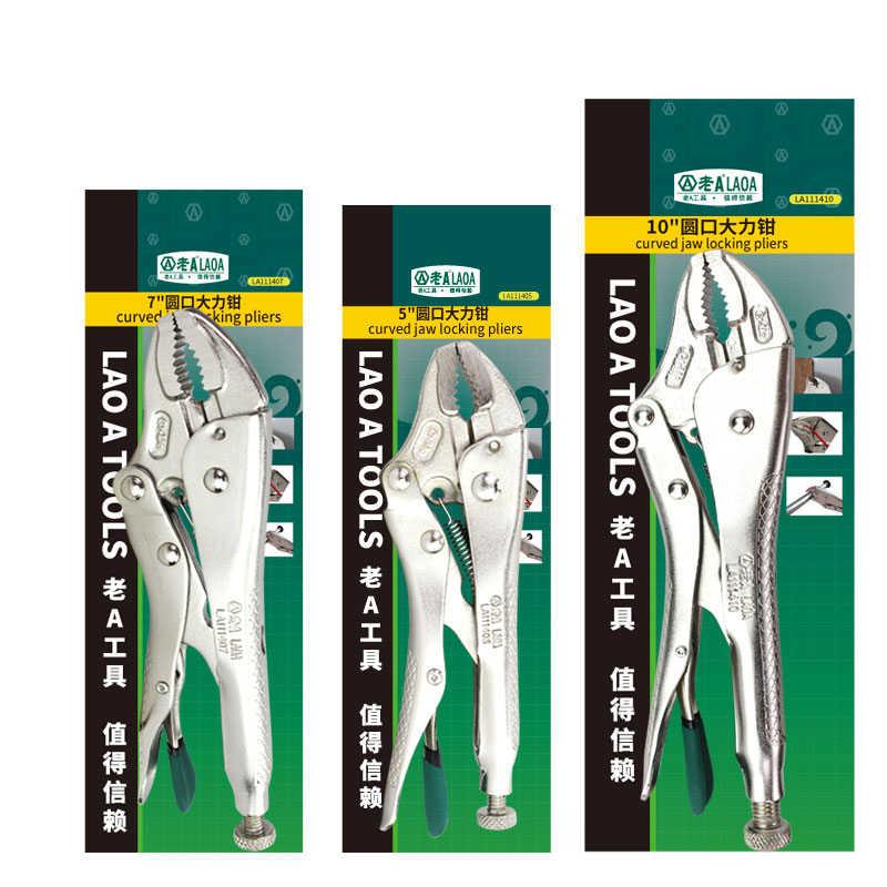 LAOA 5 インチ 7 インチ 10 インチロッキングプライヤーラウンド鼻ホット販売溶接ツールストレート顎ロック Mole プライヤー副グリッププライヤーセット