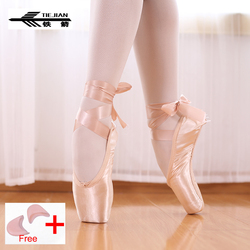 TIEJIAN Bandagem Sapatos de Ballet Pointe Sapatos De Dança Menina Mulher Lona Profissional/Cetim Sapatos de Dança Com Esponja/Toe Silicone almofadas
