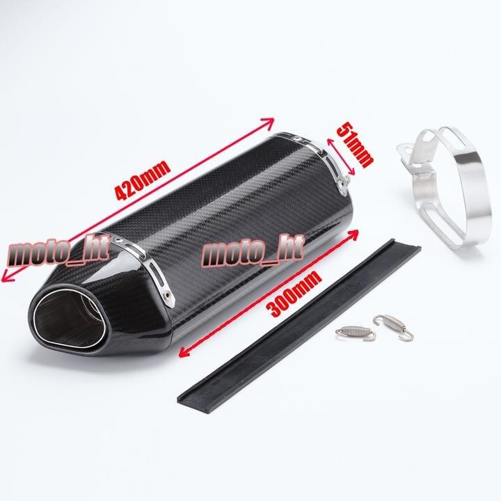 Tuyau d'échappement de silencieux de silencieux de fibre de carbone d'entrée de 51mm, Total 420mm Long, universel