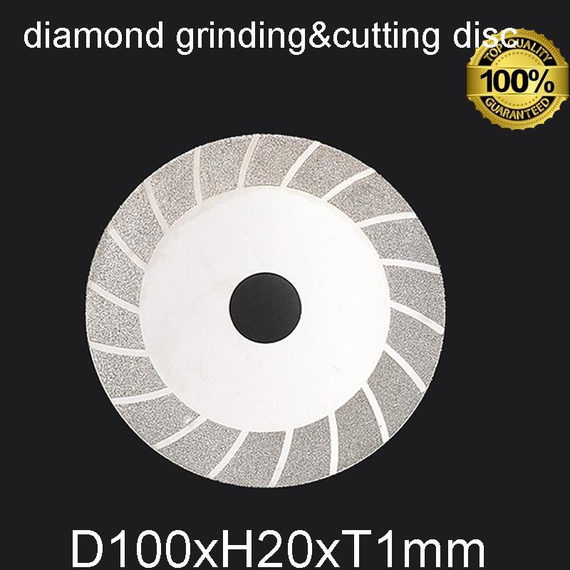 タイルガラスセメントおよび硬い材料の切断用のダイヤモンド切断研削ディスク