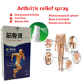 3pcs/lot Tongkangling Chinese Herbal Medicine Joint Pain Ointment Privet.balm Liquid Smoke Arthritis, Rheumatism Treatment