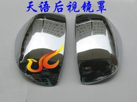 New! ABS chrome side rearview rear view mirror cover Trim For Suzuki SX4 2007 2010 sedan and hatchback Car styling