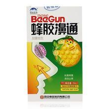 Китайские традиционные медицинские травяные носовые спреи, спрей-спрей для лечения ринита, уход за носом, инструмент для ухода за здоровьем