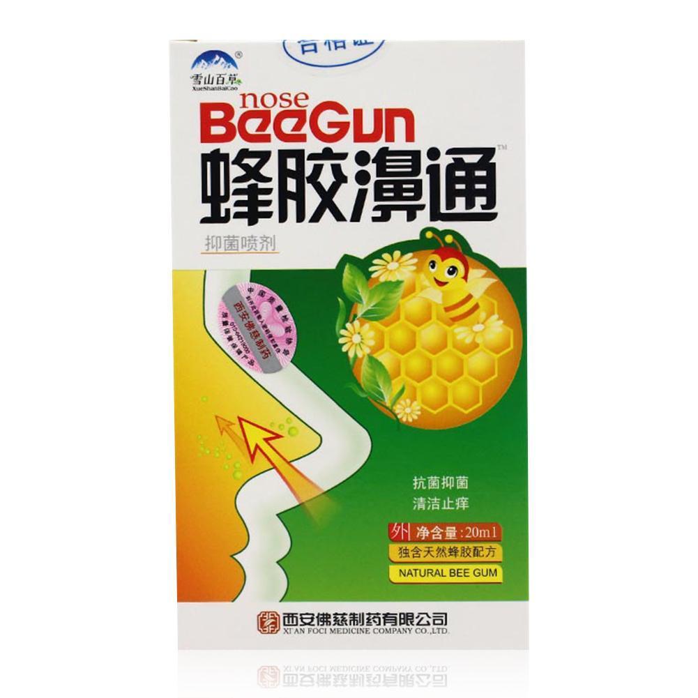 Chinese Traditional Medical Herb Nasal Sprays Chronic Rhinitis Spray Spray Rhinitis Treatment Nose Care Health Care Tool