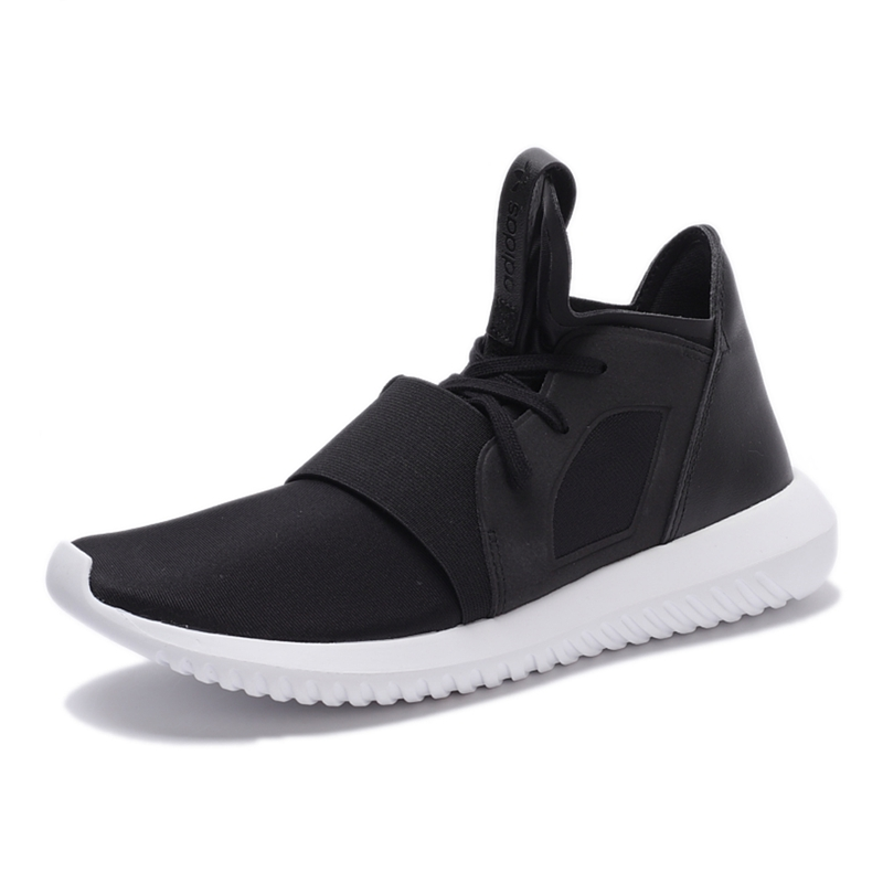 Original New Arrival 2017 Adidas Originals Tubular Defiant T Womens Skateboarding Shoes Sneakers