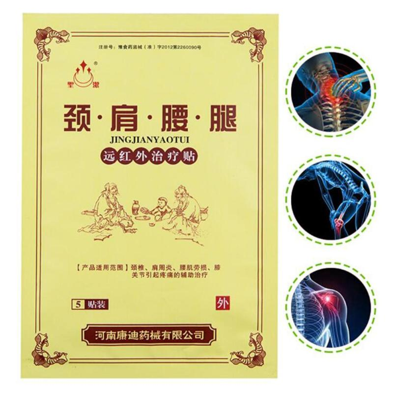 10pcs/2bag Arthritis Knee Joint Medicated Plaster Joint Pain Rheumatoid Lumbar Pain Relieving Massage Herbal Patch L4