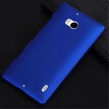 Lumia 930 чехол противоскольжения Матовая Жесткий Пластик задняя крышка для Microsoft Nokia Lumia 930 чехол Мобильный Телефонные чехлы капа hoesje