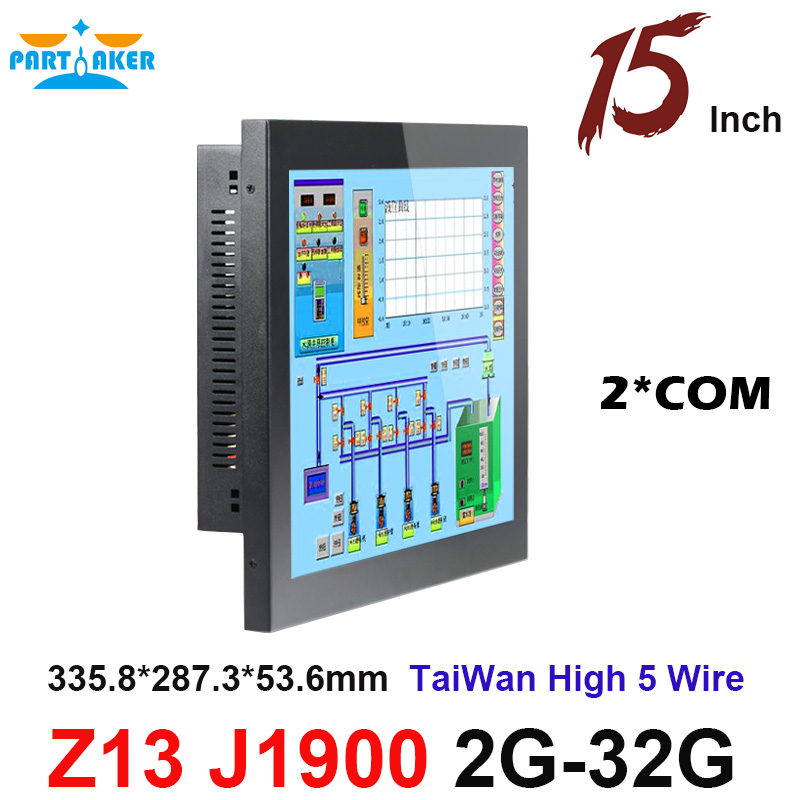 Partaker Elite Z13 15 Inch Taiwan High Temperature 5 Wire Touch Screen With Intel J1900 Quad Core All In One PC