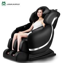 JinKaiRui 220V Electric Health Care Massage Chair Zero Gravity Multifunctial 3D Full Body Device Relaxation Muscle Massagem Sofa