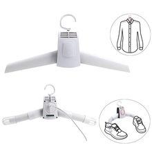 150 Вт Электрическая Сушка стойки для одежды, обувь Hands-Smart повесить сушилка для одежды портативный для путешествий на открытом воздухе