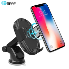 DCAE Car Mount Qi Wireless Charger For iPhone XS MAX XR X 8 Car Charging Phone Holder Stand For Samsung S9 S8 Plus S7 Note 8 9 цены