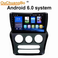 Ouchuangbo Android 6 0 Car Radio Multimedia Fit For Chery QQ 2013 2016 Support 3G WIFI
