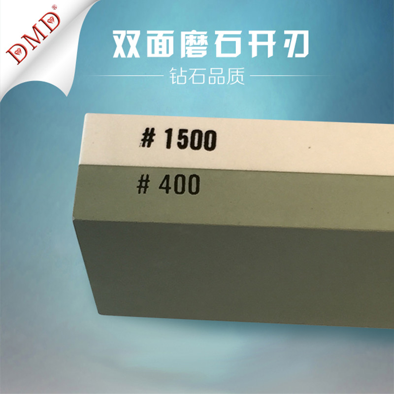 DMD New 1Set Water Stone Whetstone font b Knife b font Sharpener Sharpening Flattening 400 1500