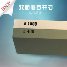 DMD New 1Set Water Stone Whetstone Knife Sharpener Sharpening Flattening 400 1500 grit Free Shipping