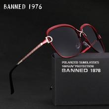 100% original 2018 Star Style HD Polarized Women Luxury Sunglasses Brand Designer Cool latest female UV400 Sun Glasses with box