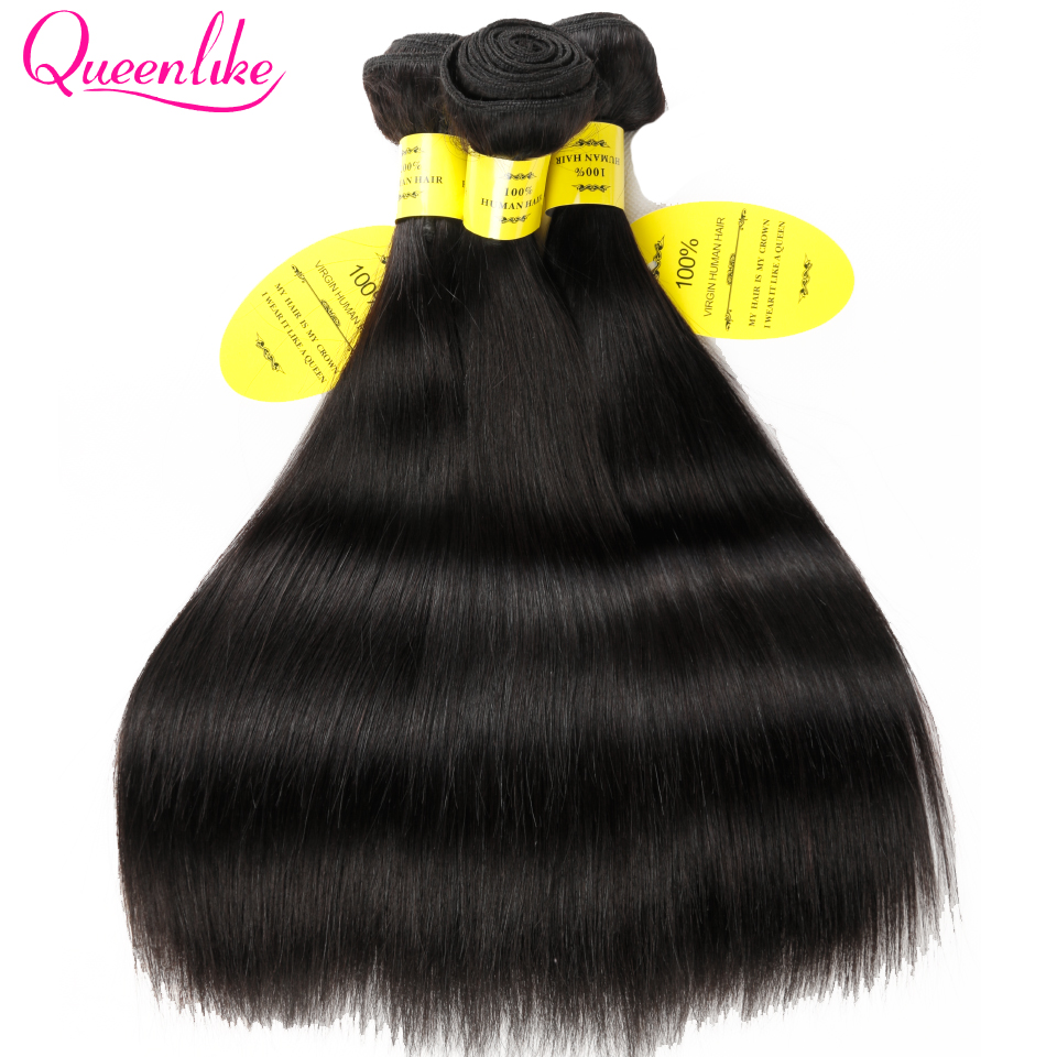 QueenLike Hair Products 3 Pieces Brazilian Straight Hair Bundle Deals Human Hair Bundles Non Remy Brazilian
