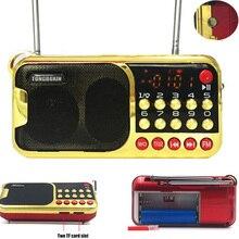 С-851 С 2 TF Слот Для Карты 2 FM Антенна 2 18650 Батареи слот fm-радио Диктор USB Диск Плеер С 3.5mm Порт И СВЕТОДИОДНЫЙ фонарик