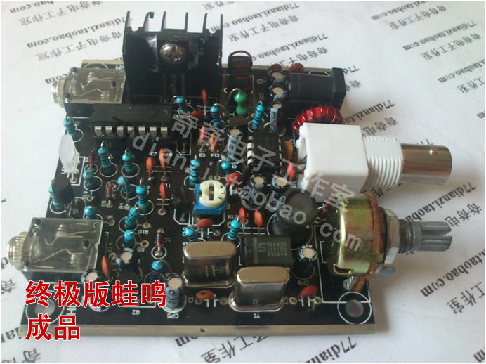 The Final Version of the CW Suite of V3 Receiving and Sending Electrical Telegraph Shortwave Radio 7.023 Radio Stations