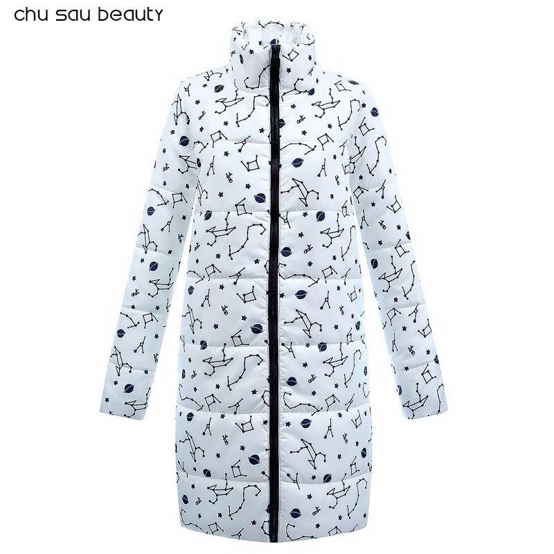 2018 Women Cotton Zipper jacket women fashion slim long Hooded jacket   parka   women female wadded jacket outerwear winter