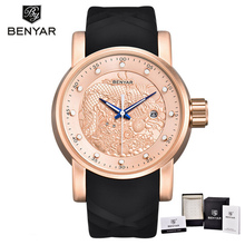 BENYAR Zodiac Dragon Mens Watches Military Army Top Brand Luxury Sport