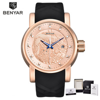 BENYAR Hot Mens Watches Military Army Top Brand Luxury Sports Casual Waterproof Mens Watch Quartz Rubber