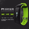 P1 Bluetooth Smartband Blood Pressure Monitor Heart Rate Monitor Wristband Waterproof IP67 Smart Bracelet Wearable 0.86""