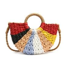2019 New Colorful Women Summer Beach Bag Fashion MOON Straw Handbags Rattan Handmade Vintage Woven Bali Handbag For Female