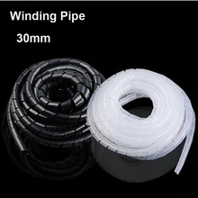 Quality Assurance 2m/Lot Flame Retarded Diameter 30mm Black & White Wiring Accessories Cable Winding Pipe Winding pipe