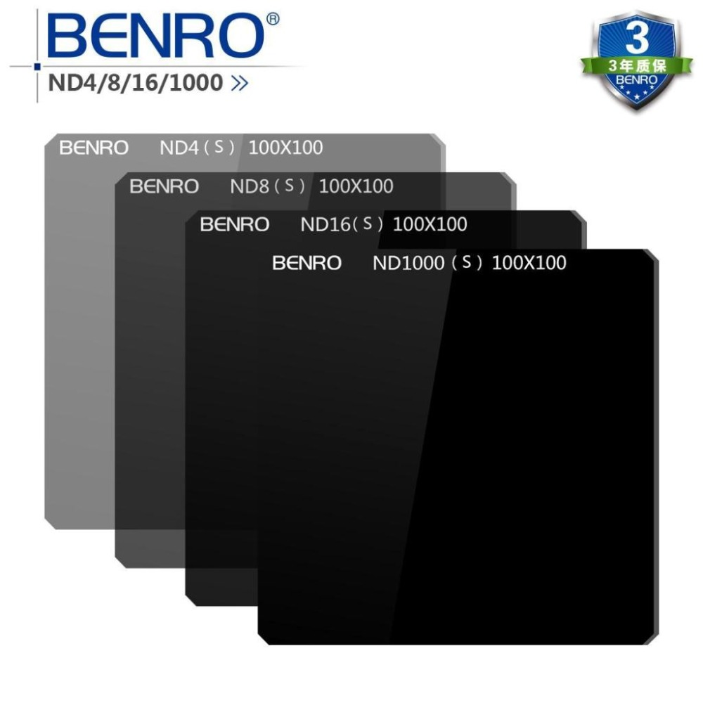 Benro Master 100X100mm Neutral Density SD ND4/ND8/ND16/ ND1000 WMC(S) Square Optical Glass Filter 6pcs set pgytech original lens filters for phantom 4 pro drone accessories g hd mcuv nd4 nd8 nd16 nd32 cpl hd filter