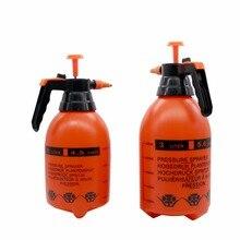 2L/3L оранжевый ручной триггер давления распылитель бутылка Регулируемая медная насадка ручной воздушный компрессионный насос спрей бутылка 1 шт