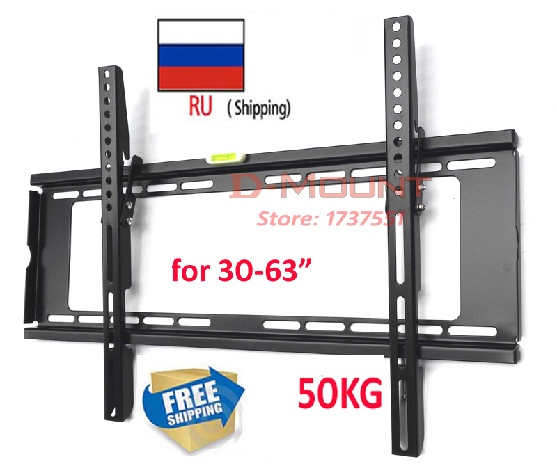 (RU) free shipping PTB-6064HT 50kg 32 37 46inch 50inch 63inch 65inch tilt down lcd tv wall mount swivel led tv bracket shelf(RU) free shipping PTB-6064HT 50kg 32 37 46inch 50inch 63inch 65inch tilt down lcd tv wall mount swivel led tv bracket shelf
